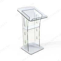 有机玻璃讲台