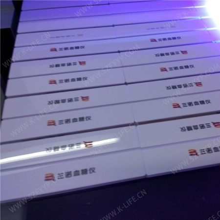 有机玻璃台卡UV打印logo