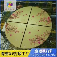 面壳UV平板彩印加工