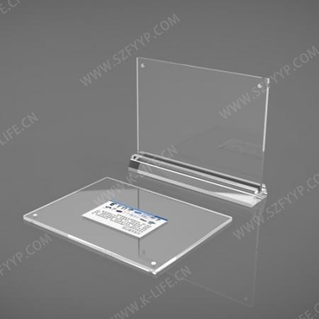 亚克力桌面台卡/台牌