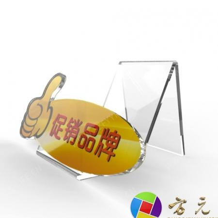 有机玻璃(亚克力)香烟展示架
