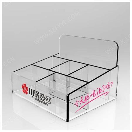 有机玻璃餐台收纳盒