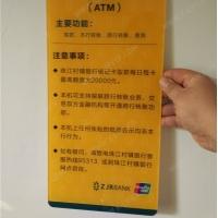 有机玻璃UV打印标示牌